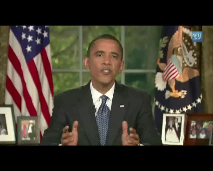 Segment from Obama address to the nation about the BP oil spill. 